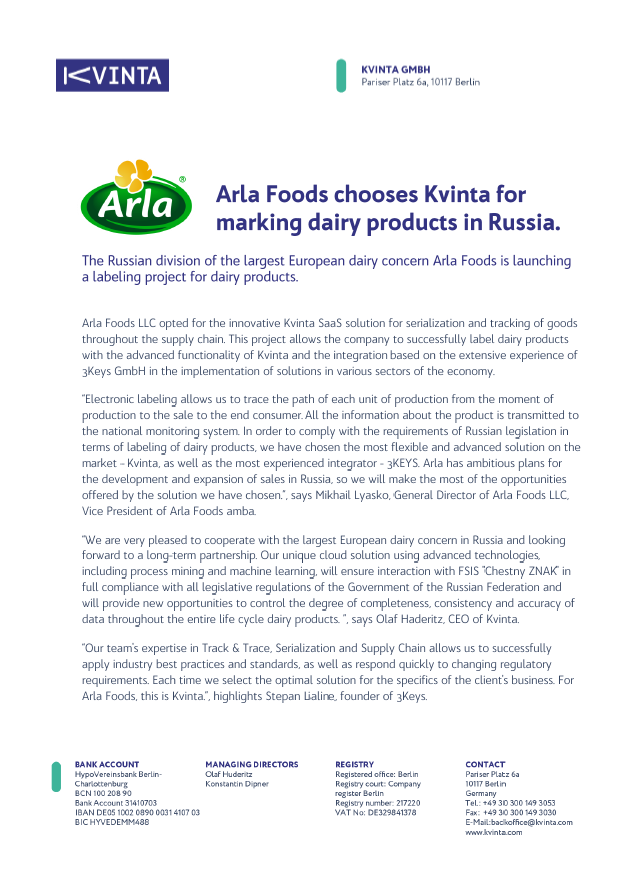 ArlaFoods and Kvinta dairy serialisation press release